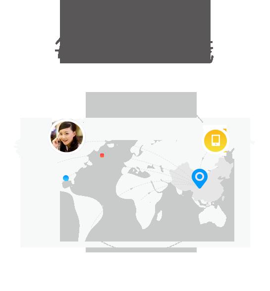 全球打中国 每分钟1毛钱